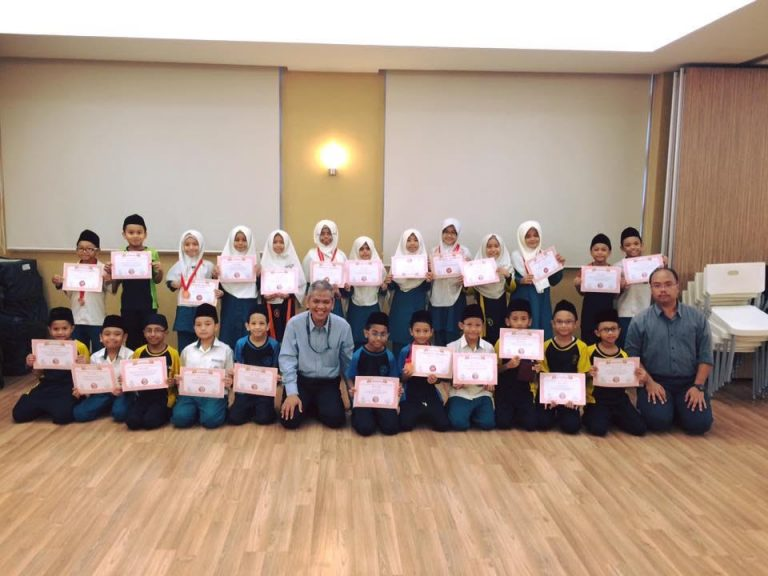 Singapore and Asian Schools Math Olympiad (SASMO) 2016