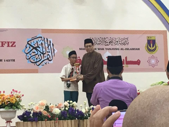 Musabaqah Tahfizul Quran Musabaqah Tilawah Al-Quran 2016 by Madrasah Wak Tanjong Al-Islamiah