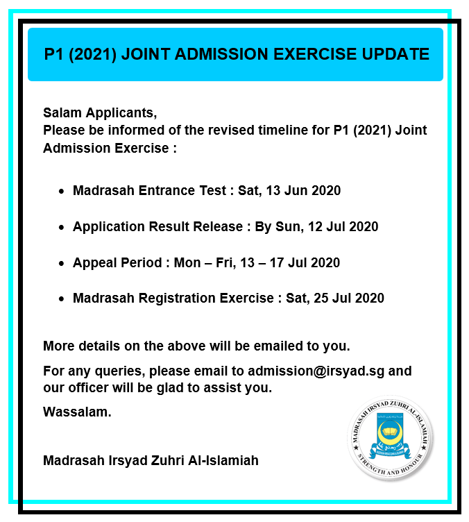 P1 Entrance Test 07May